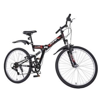 Folding Mountain Bike 7 Speed Black 26 Bicycle Shimano Hybrid Suspension Sports